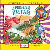 "Аудиоэнциклопедия ""Древний Китай"", CD"