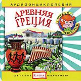 "Аудиоэнциклопедия ""Древняя Греция"", CD"