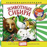 "Аудиоэнциклопедия ""Животные Сибири"", CD"
