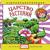 "Аудиоэнциклопедия ""Царство растений"", CD"