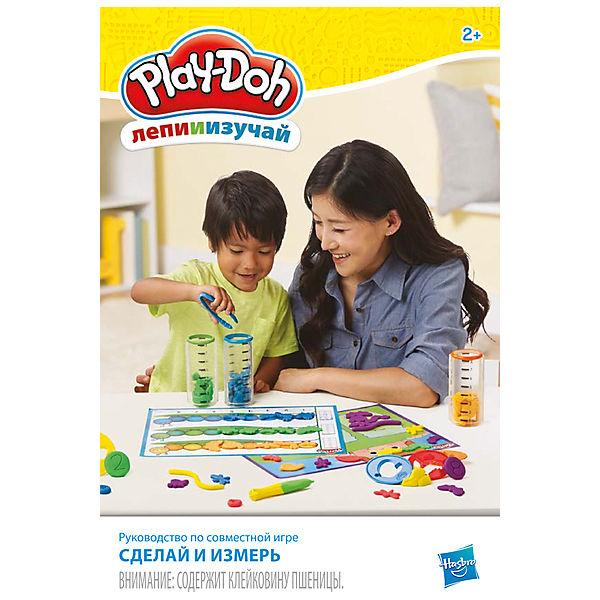 """Набор пластилина Hasbro Play-Doh """"Сделай и измерь"""""""