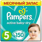 Подгузники Active Baby-Dry Junior 5 (11-18 кг), 150 шт.