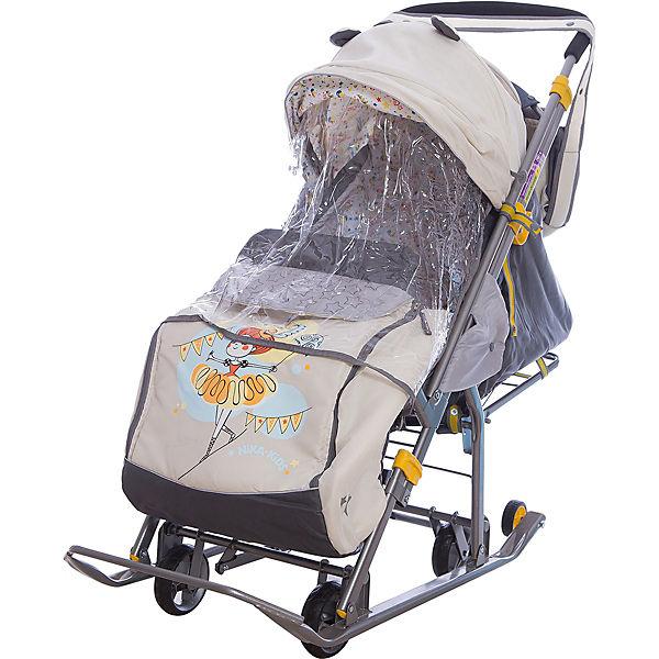 Объявление продам детскую коляску инфан куплю зерно объявления 2008 года