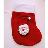 Украшение новогоднее подвесное Красный Дед Мороз арт.42512 из полиэстра