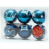 """Новогоднее подвесн. украш. шар """"Синее ассорти со звездами"""" арт.35534"""