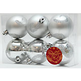 """Новогоднее подвесн. украш. шар """"Серебряная сказка"""" арт.39035,"""