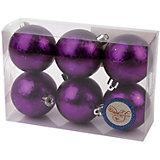 Новогоднее подвесное украшение Шар Метель фиолетовый из полистирола. Набор из 6 шт., 76001