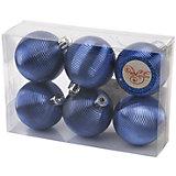 Новогоднее подвесное украшение Шар Гипноз синий из полистирола. Набор из 6 шт., 76034