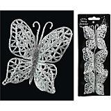 """Набор украшений на елку ErichKrause """"Бабочки с двойными крыльями на клипе"""", 7 см 3 штуки (серебряные)"""