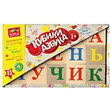"""Деревянные кубики Alatoys """"Азбука"""", 15 штук (неокрашенные)"""