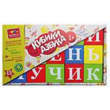 """Деревянные кубики Alatoys """"Азбука"""" 15 шт (окрашенные)"""