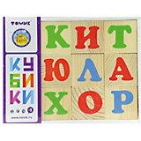 """Деревянные кубики Томик """"Алфавит"""" 12 шт"""