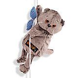 Мягкая игрушка Budi Basa Кот Басик и канат, 19 см