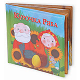 "Книжка для купания Yako Toys ""Курочка-Ряба"""