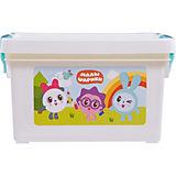 """Ящик для хранения игрушек Little Angel """"Малышарики"""", 5,1 л."""