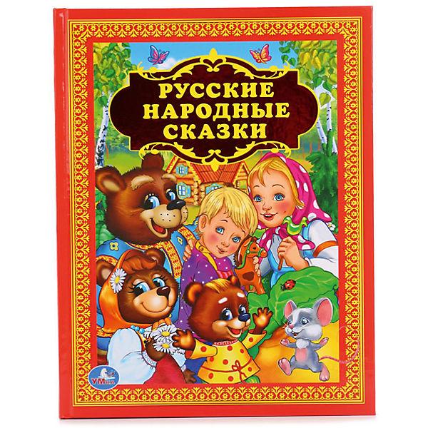 """Набор из 3-х книг Умка """"Русские народные сказки и песенки"""""""