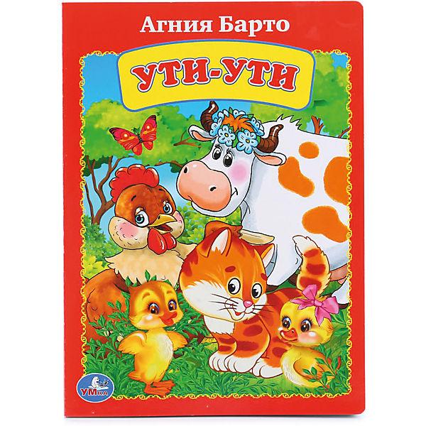 """Набор из 3-х книг Умка """"Стихи А.Барто"""""""