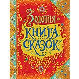 Золотая книга сказок (премиум)