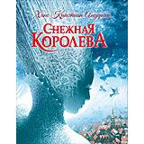Андерсен Х.-К. Снежная королева