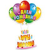 PR Подвеска С Днем Рождения Торт 40х90см