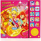 """Книга """" Winx  Мисс магикс"""" (10 звуковых кнопок)"""
