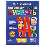 """Книга """"Логопедический букварь"""" М А  Жукова"""