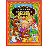 """Книга """" Русские народные сказки"""""""