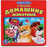 "Книга  М Дружинина  ""Домашние животные (книга с 6 пазлами на стр )"