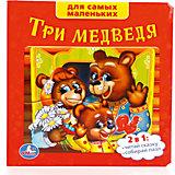"""Книга Союзмультфильм """"Три медведя"""" (книга с пазлами на стр )"""