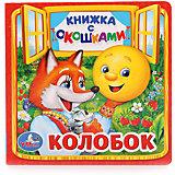 """Книга """"Колобок"""" (книжка с окошками малый формат)"""