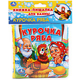 "Книга-пищалка для ванны  ""Курочка Ряба"""