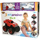 "Набор для творчества 3 в 1 Yako Toys ""Я автодизайнер"", M6540-4"