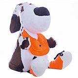 """Собака Жорик"""", 30 см, с ёмкостью для конфет"""
