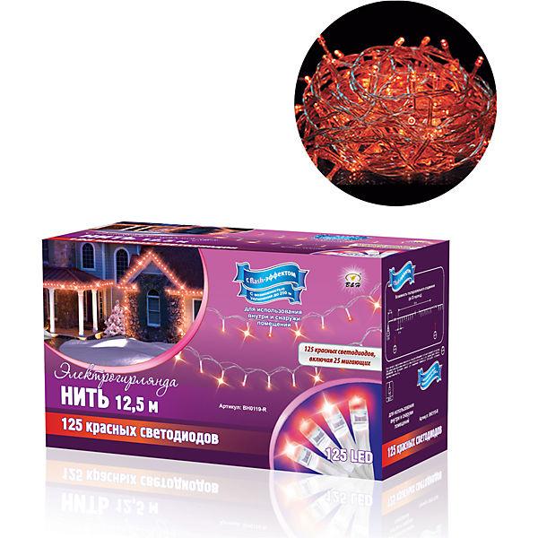 """Новогодняя электрогирлянда B&H """"Нить"""" 125 красных светодиодов, 12,5 м"""