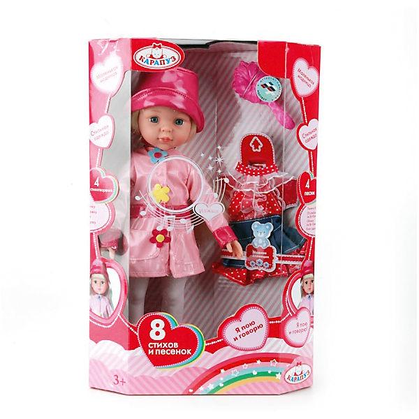 Кукла 33см, озвученная , руссифицированная, с аксессуарами, в осенней одежде.