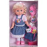 Кукла  30 см, озвученная,руссифицированная, закрывывает глазки, с набором одежды,с питомцем.