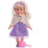 Кукла 40 см, озвученная, руссифицированная, закрываются глазки.
