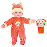 """Кукла Бекки с игрушкой """"Моя первая кукла"""" м/н,  озвуч., 30см."""