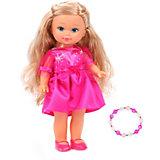 Кукла Элиза Маленькая леди с браслетом
