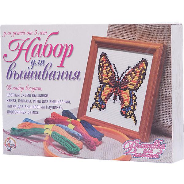 """Набор для творчества. Вышивка """"Бабочка""""(с рамкой и пяльцами)"""