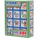 """Выдувка. Кубики с бортиком """"ABC. Английский алфавит"""" 12 эл (5,5 см)"""