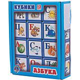 """Выдувка. Кубики с бортиком """"Азбука"""" 12 эл (5,5 см)"""