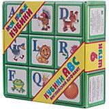 """Выдувка. Кубики """"АВС Английский алфавит"""" 9 эл + карточки (8см)"""