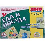 """Лото в картинках для обучения детей английскому и немецкому """"Еда и посуда"""""""