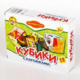 """Кубики с картинками """"Сказочные герои"""" (без обклейки) 12 шт"""