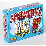 """Кубики """"Арифметика"""" (без обклейки) 12 шт"""