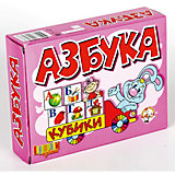 "Кубики ""Азбука"" (без обклейки) 12 шт"