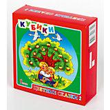 """Кубики """"Цветные сказки-2"""" (без обклейки) 9 шт"""