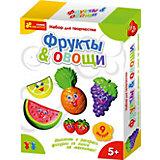 Набор для творчества «Фрукты & Овощи»