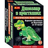 Занимательная химия «Динозавр в кристаллах»